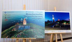 Выставка «Дальневосточное наследие» – биеннале визуальных искусств во ВГУЭС