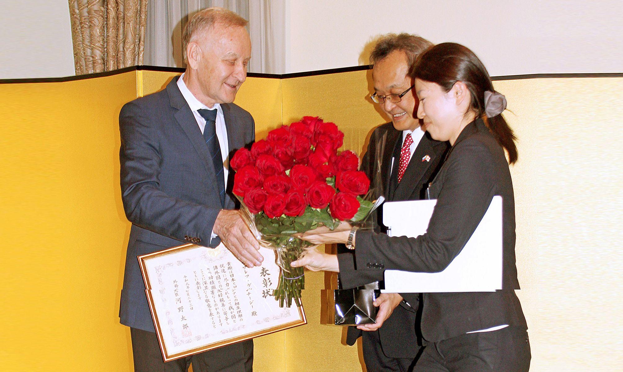 Президенту ВГУЭС Геннадию Лазареву вручили почетную грамоту Министра иностранных дел Японии