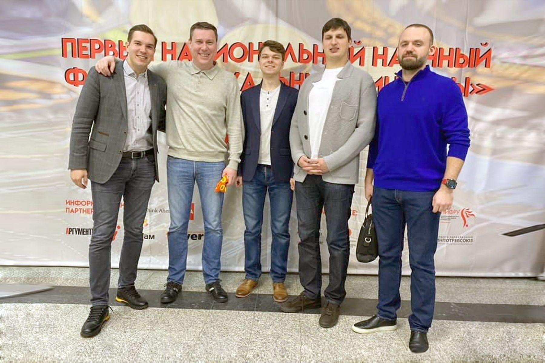 Студент ВГУЭС Артем Пустоваров – участник Национального форума «Актуальные финансы»