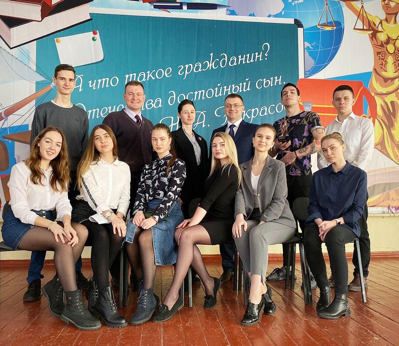 ВГУЭС – школам: студенты и преподаватели Института права приняли участие в научно-исследовательской конференции «Я - Гражданин России»