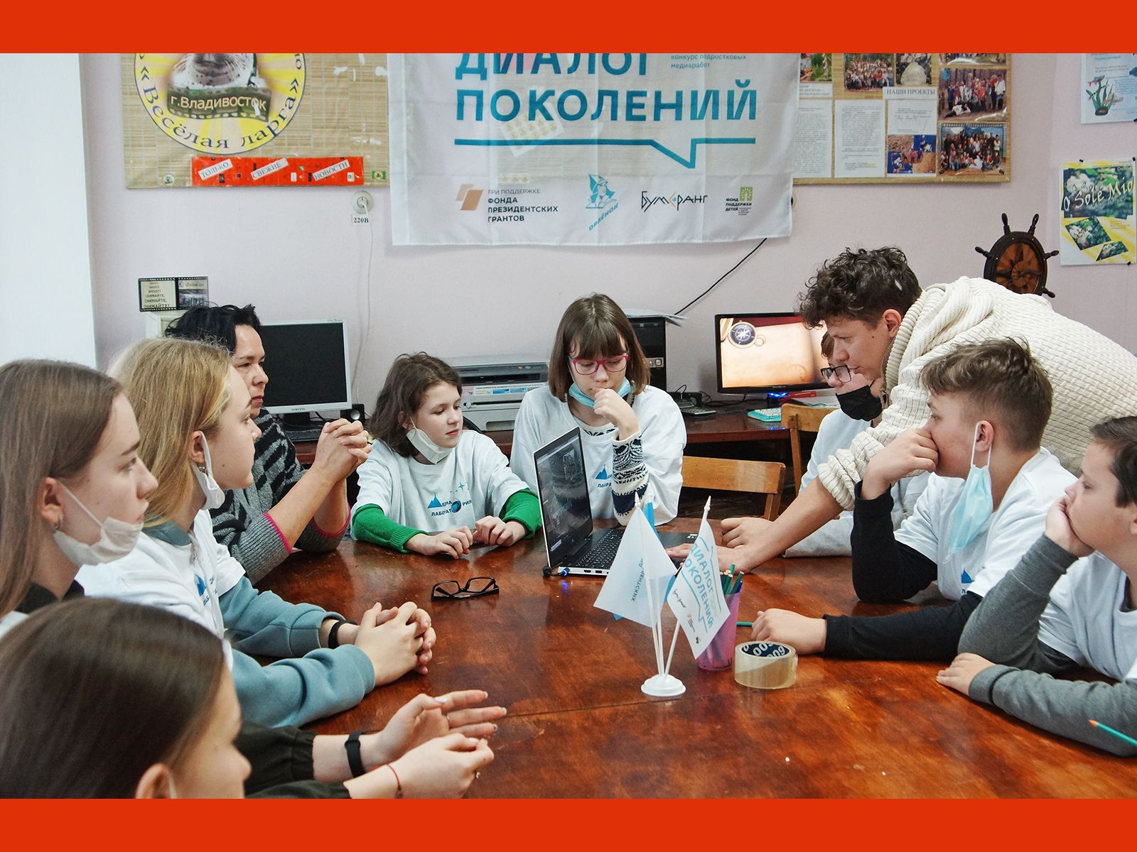 Всероссийский фестиваль юных кинематографистов и телевизионщиков «Весёлая ларга» – отправная точка для будущих студентов ВГУЭС