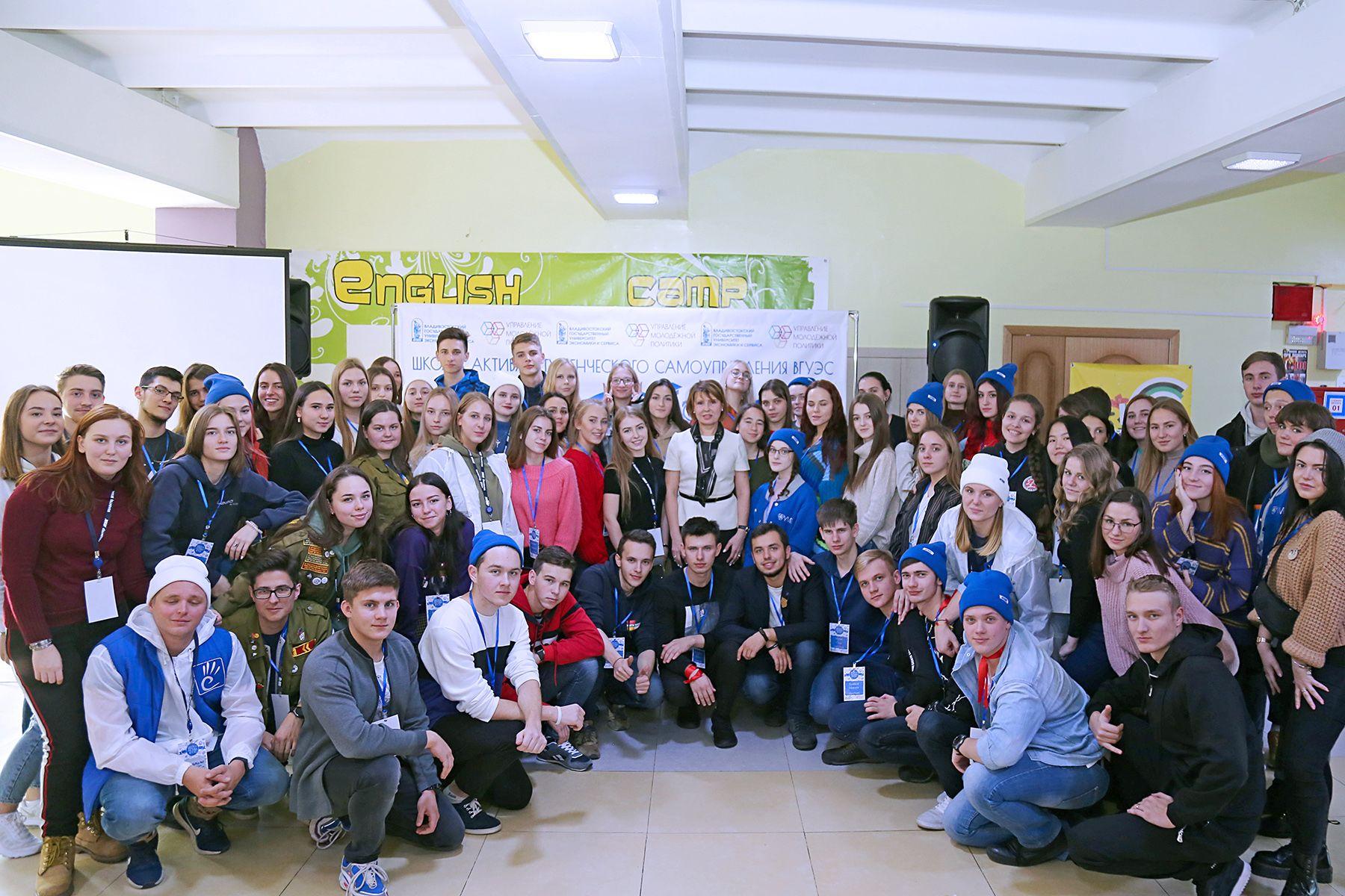 Школа- интенсив собрала на коммуникационной площадке лидеров студенческих объединений ВГУЭС