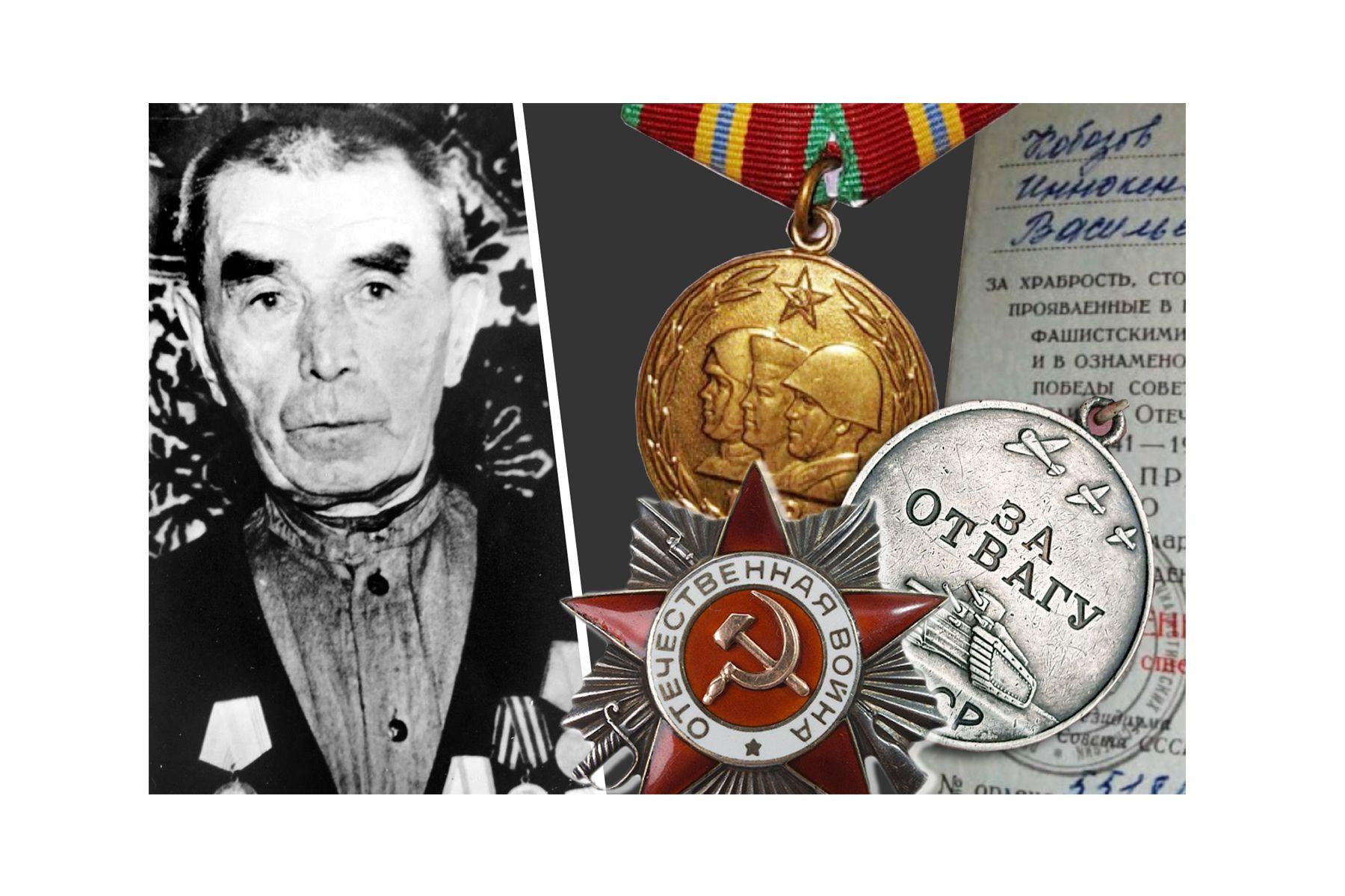 75 лет Победы: Кобозов Иннокентий Васильевич