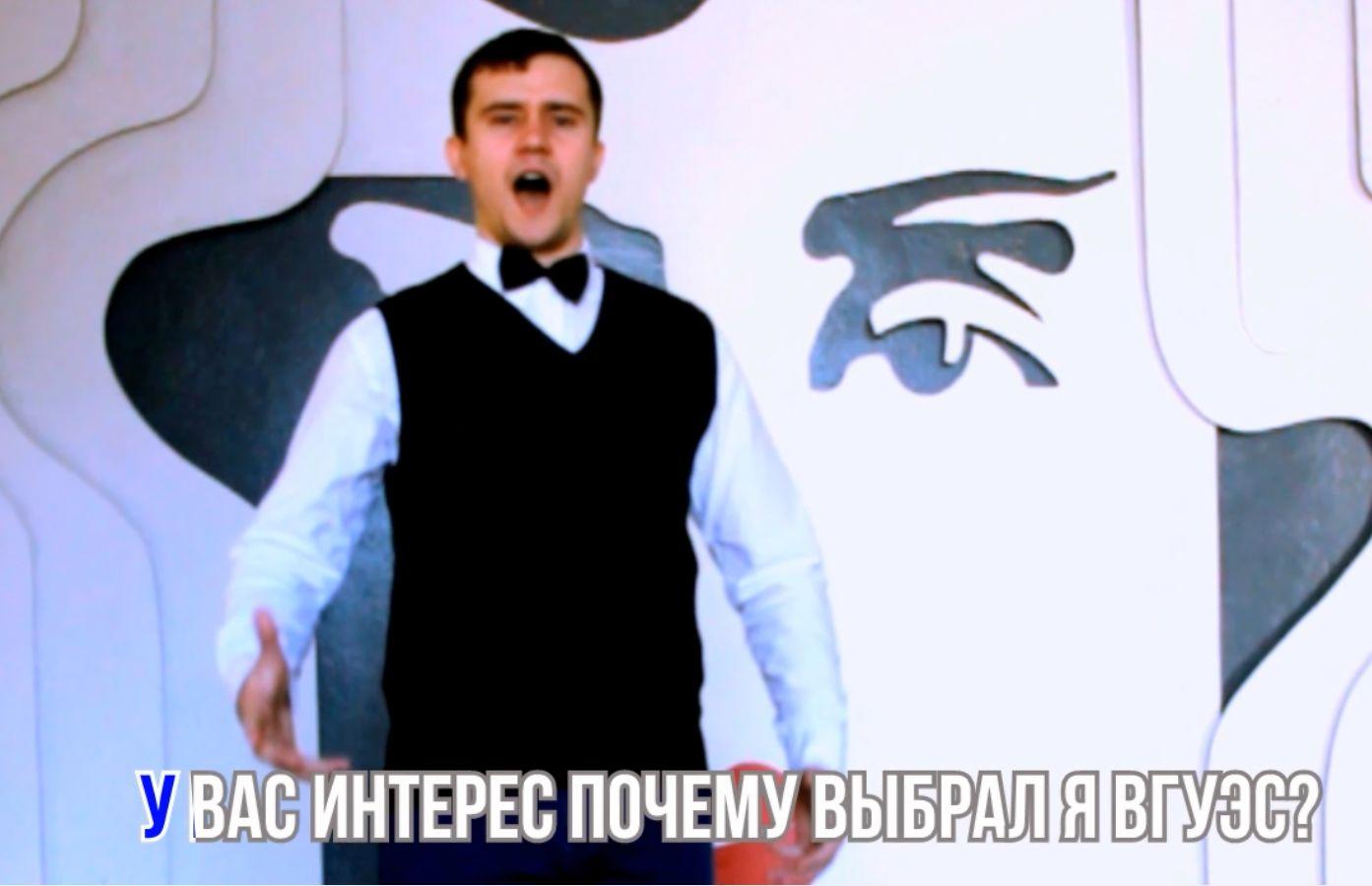 Песня о ВГУЭС: «ВГУЭС для меня». Музыка Д.Россини, слова Вадима Старовойтова