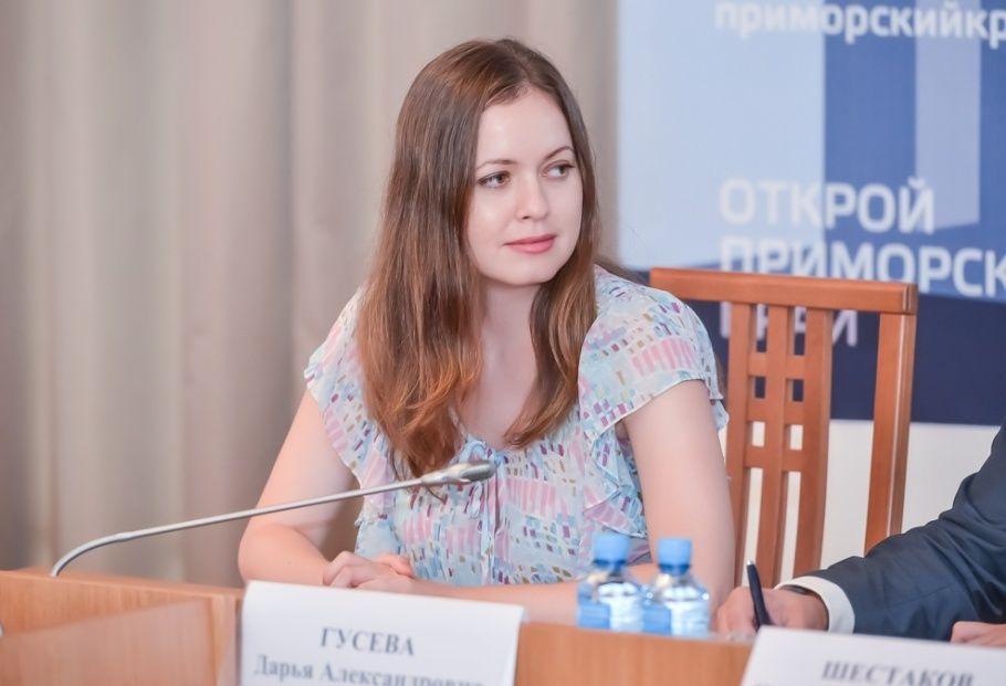 Директор туристско-информационного центра Приморского края Дарья Гусева выступила перед студентами МИТГ