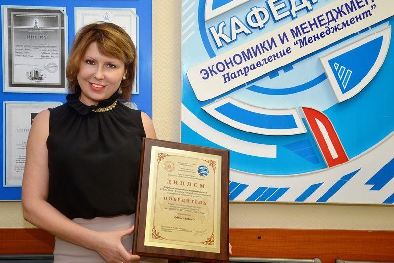 На имя ректора ВГУЭС поступила благодарность из администрации Приморского края