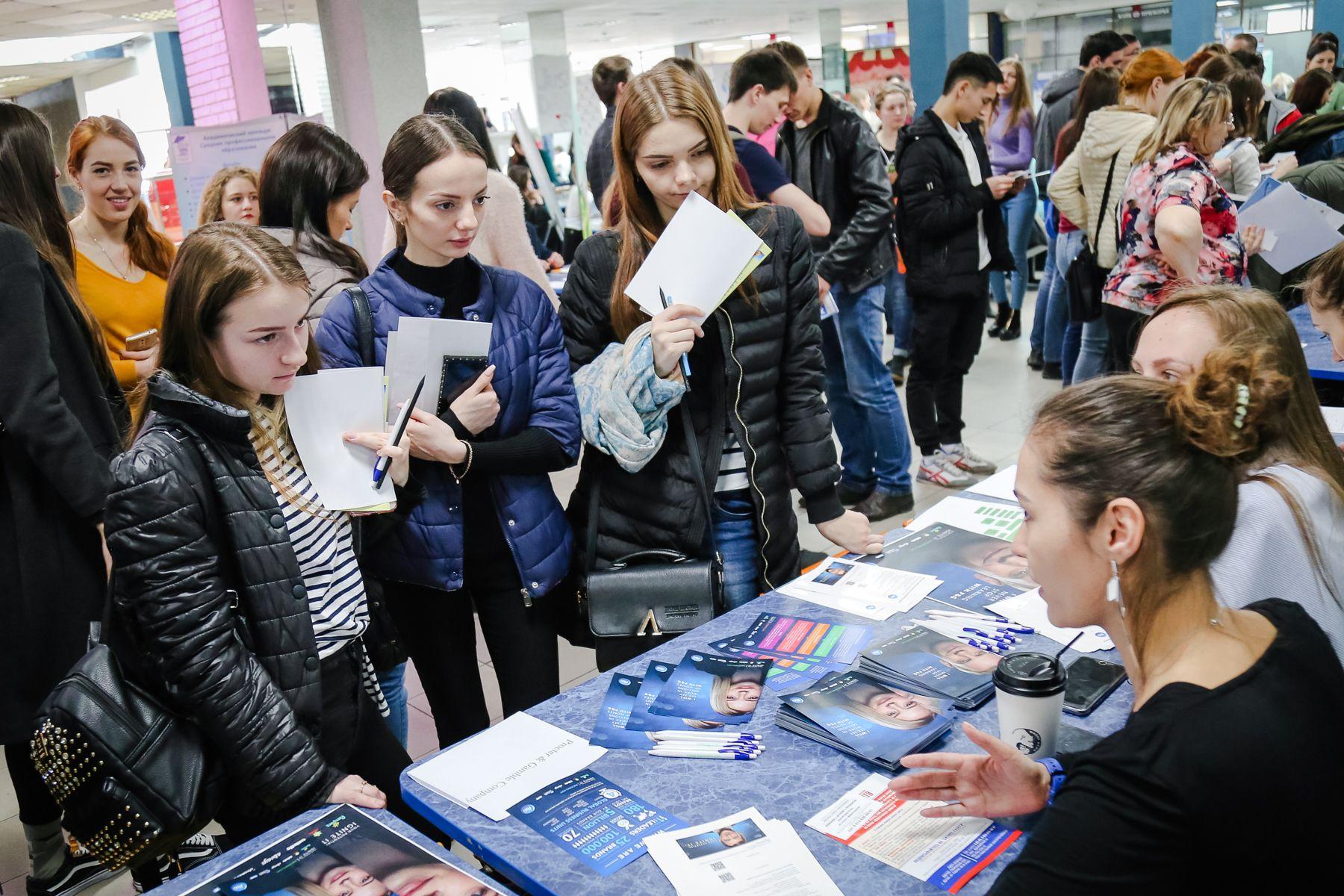 Ярмарка вакансий во ВГУЭС: мнения студентов