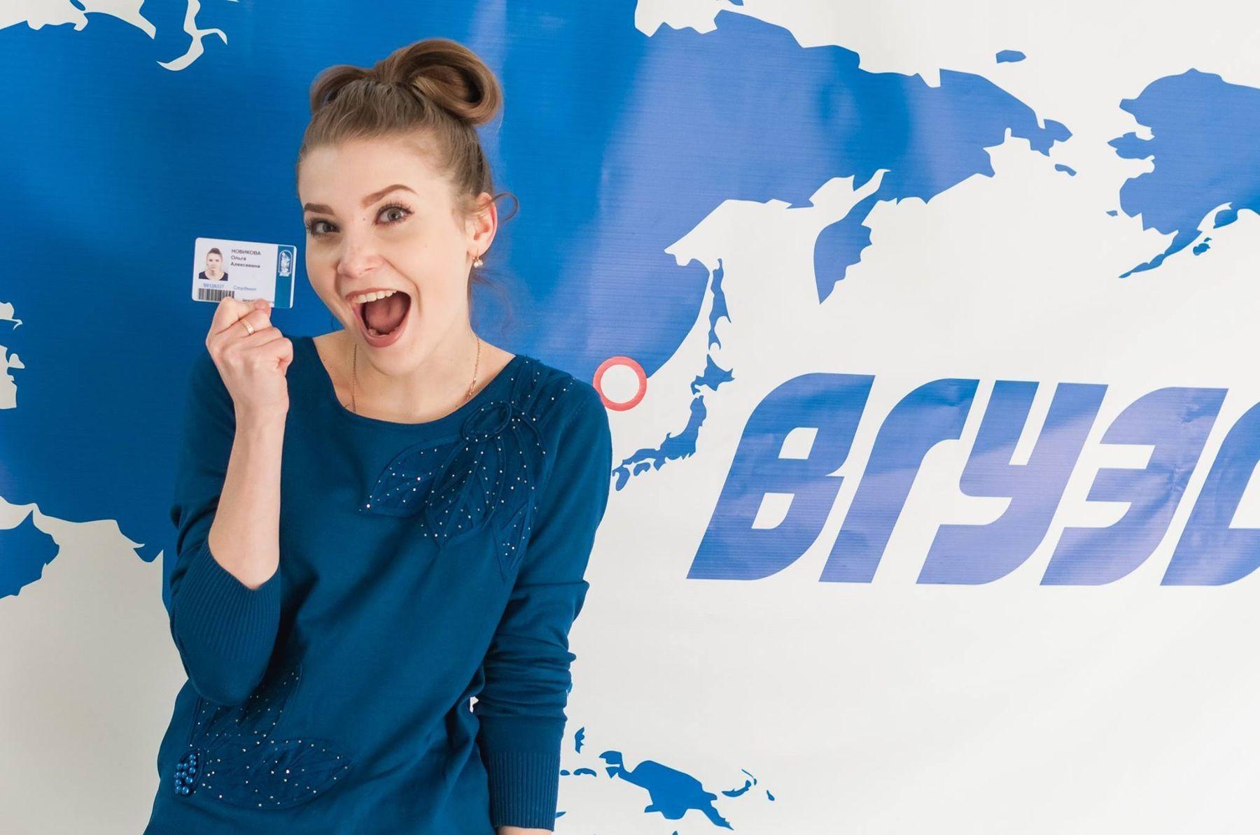 Поступай во ВГУЭС — получай стипендию 20,000 рублей в месяц и выше