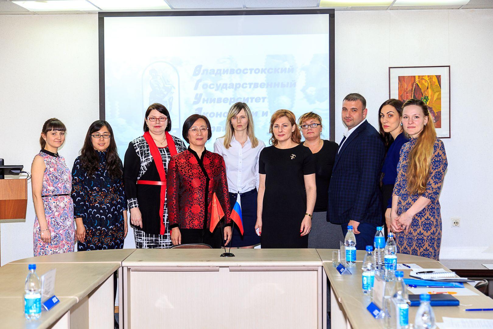 ВГУЭС принимает партнёров – делегацию из Муданьцзянского педагогического университета