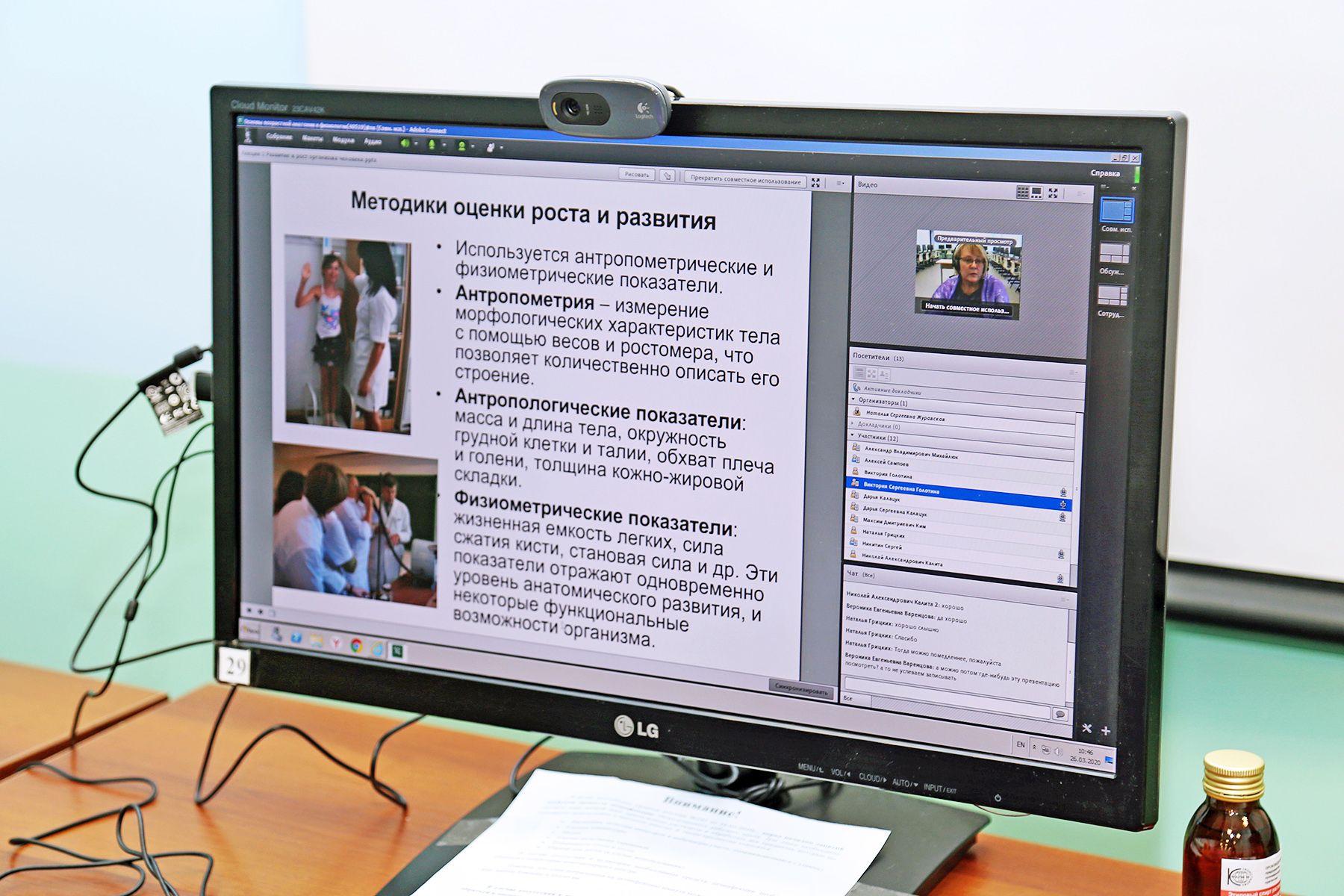 Преподаватели ВГУЭС расширяют список сред для ведения дистанционного обучения