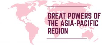 Great Powers of the Asia-Pacific Region (Spring/Fall)