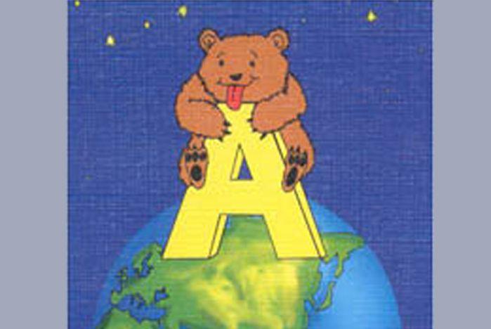 «Русский медвежонок» открывает детям красоту родного языка