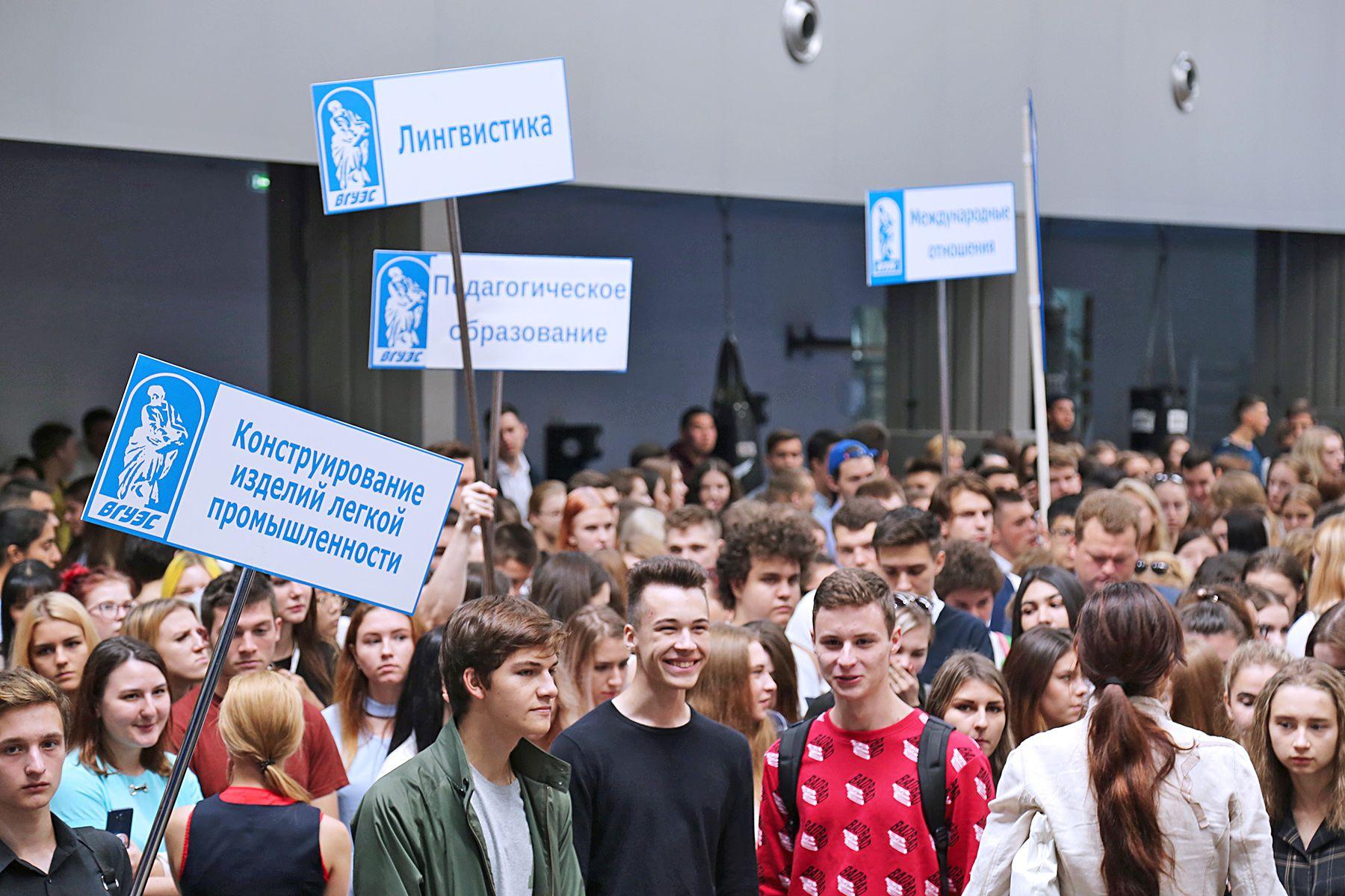Коронавирус — не помеха приемной кампании, — ответственный секретарь приемной комиссии ВГУЭС Светлана Клименко