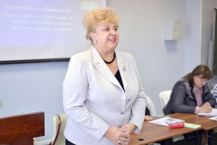В Институте управления стартовал набор в научную Школу менеджмента и предпринимательства
