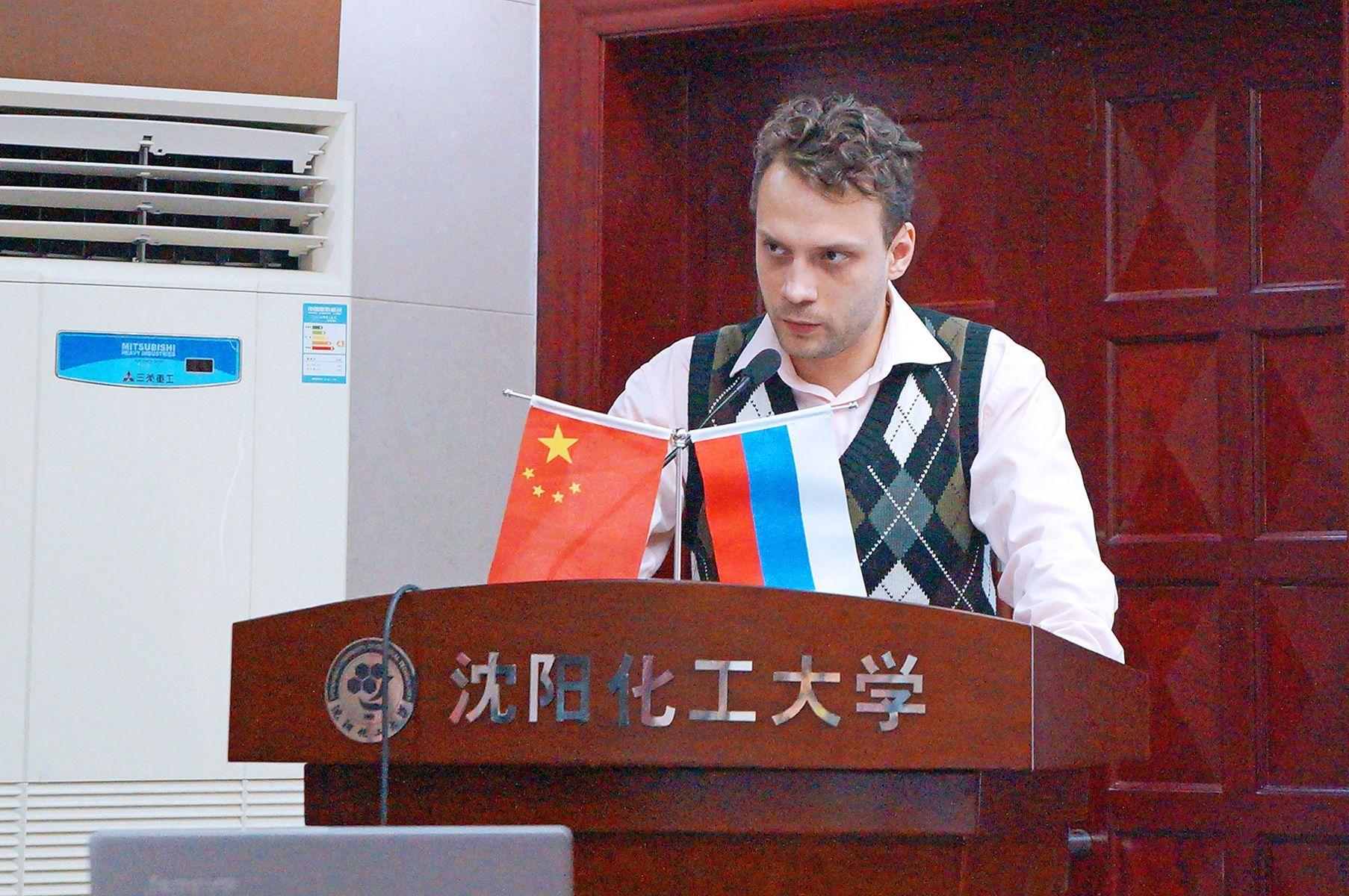 Преподаватели Института права ВГУЭС Александр Алексеенко и Элла Горян приняли участие в серии международных вебинаров Китайского юридического общества