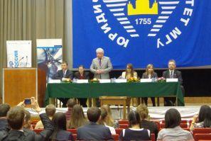 Преподаватели кафедры публичного права ВГУЭС – участники ведущих конференций России