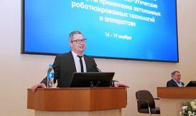 Научный форум во ВГУЭС получил грант РФФИ