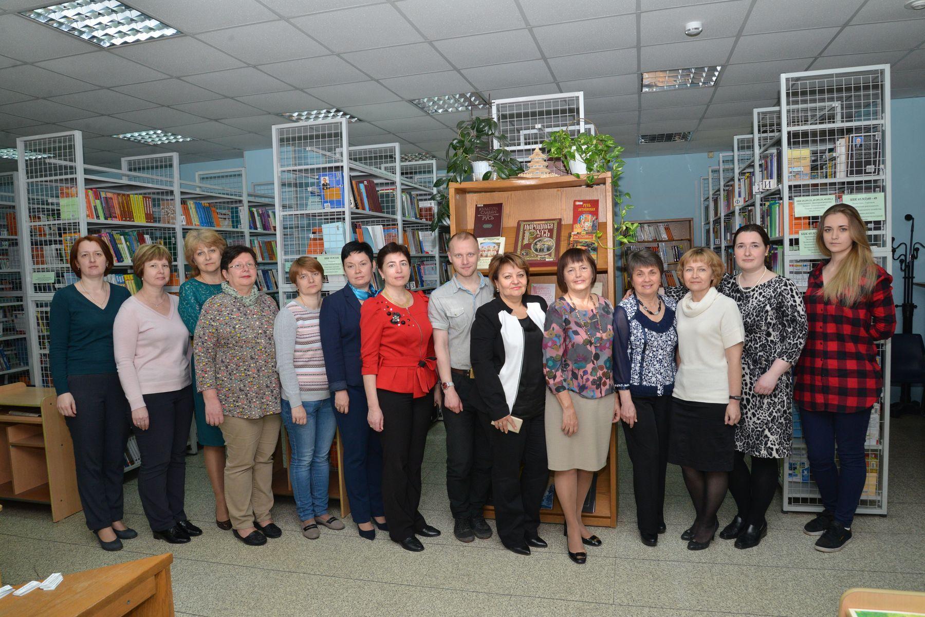 Библиотека ВГУЭС: история и перспективы