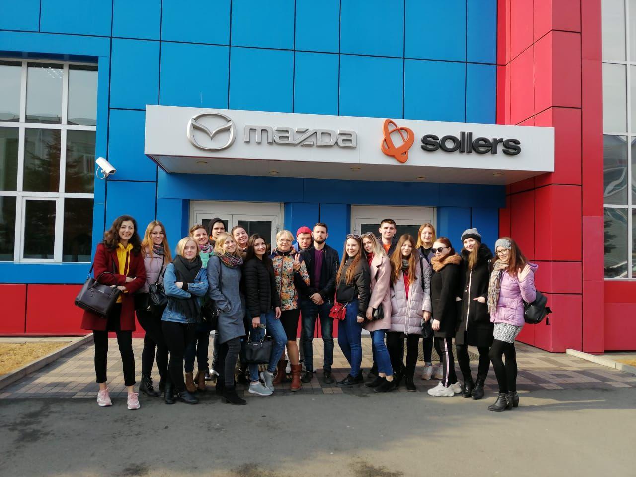 Экскурсия на завод Mazda Sollers