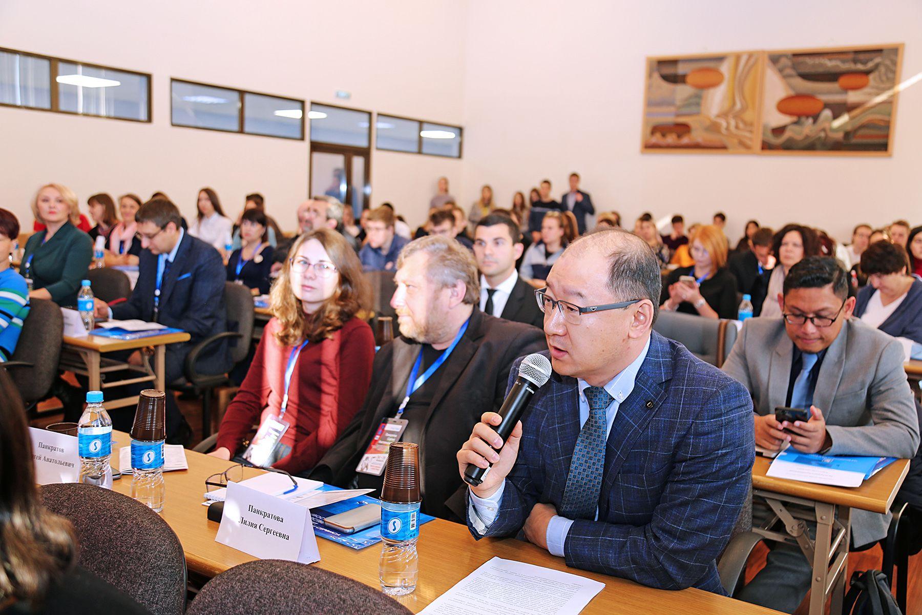 Международная научно-практическая конференция «Экосистема российского предпринимательства в контексте устойчивого социально-экономического развития Российской Федерации»