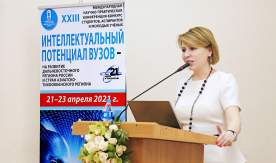 Young scientists are supported by the state and the university: the XXIII International Scientific and Practical Conference was opened at VSUES