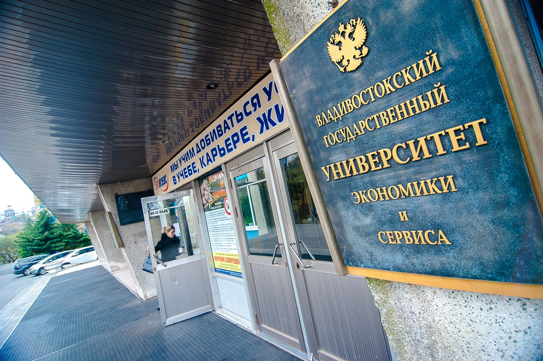 ВГУЭС успешно прошел государственную аккредитацию образовательной деятельности