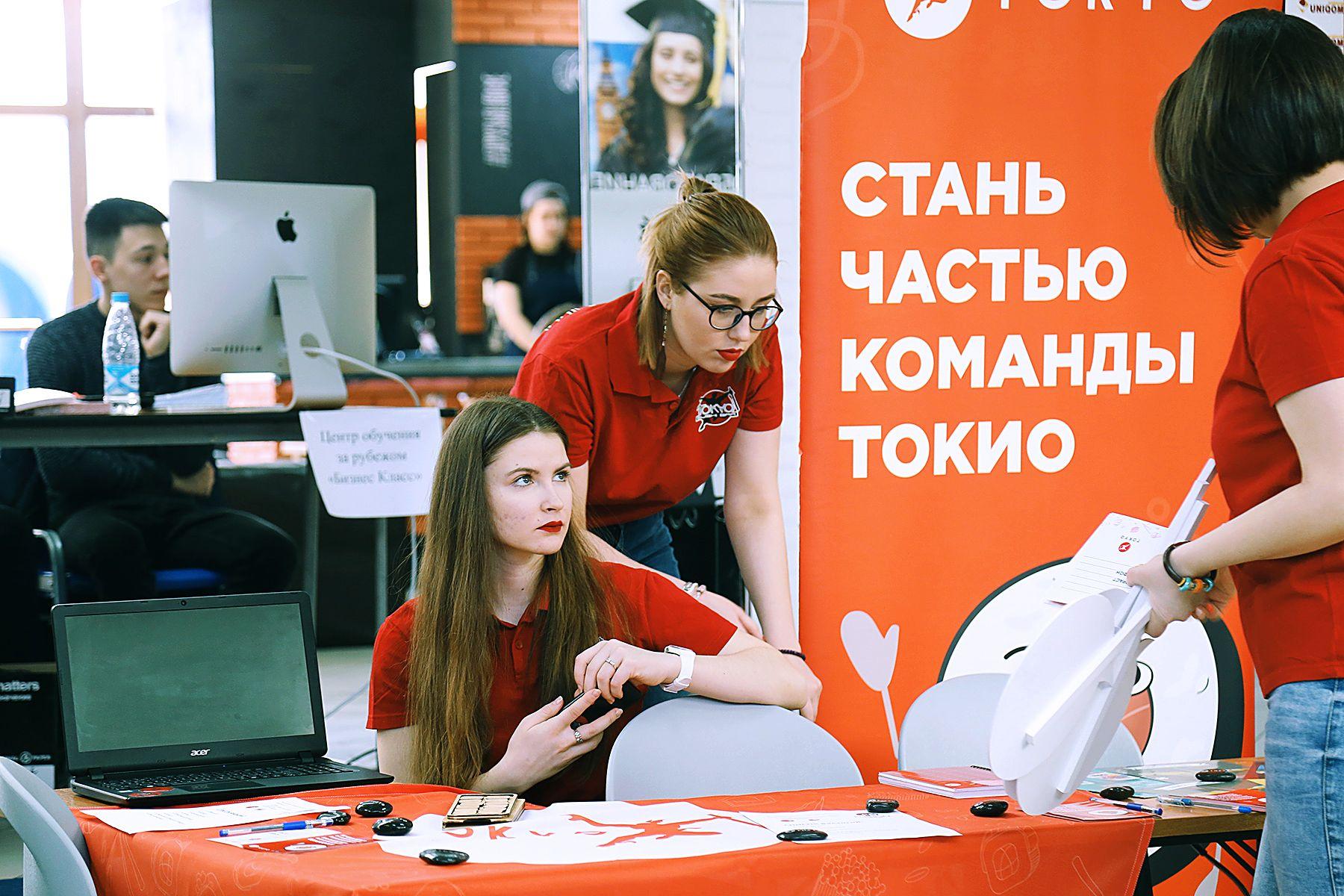Цифровое трудоустройство во ВГУЭС: сотни вакансий, стажировка и практика