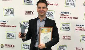 Лучшие управленцы России – во ВГУЭС!
