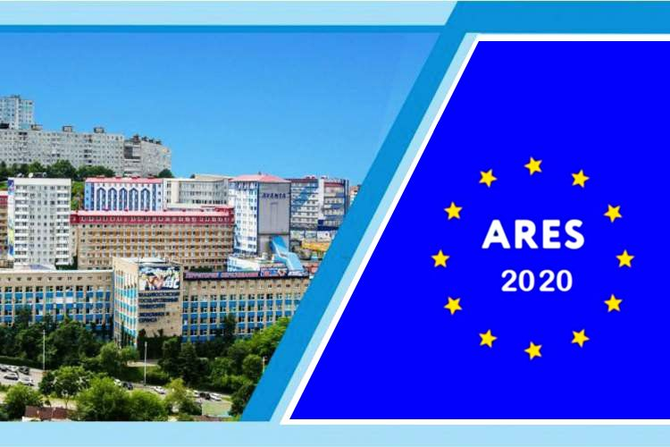 Качественный прорыв ВГУЭС в международном рейтинге ARES-2020