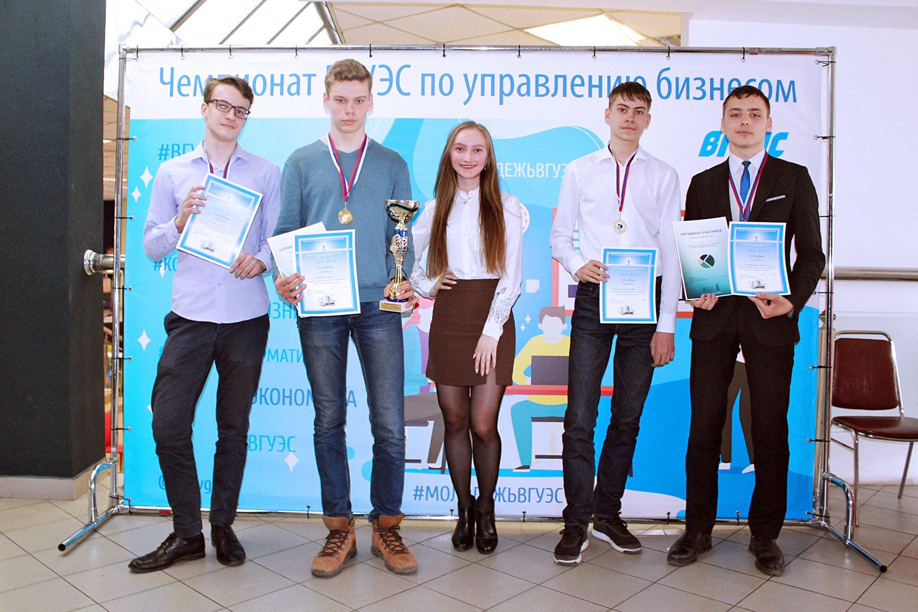 Школьный чемпионат ВГУЭС по управлению бизнесом собрал на площадке будущих экономистов, менеджеров и управленцев Приморья
