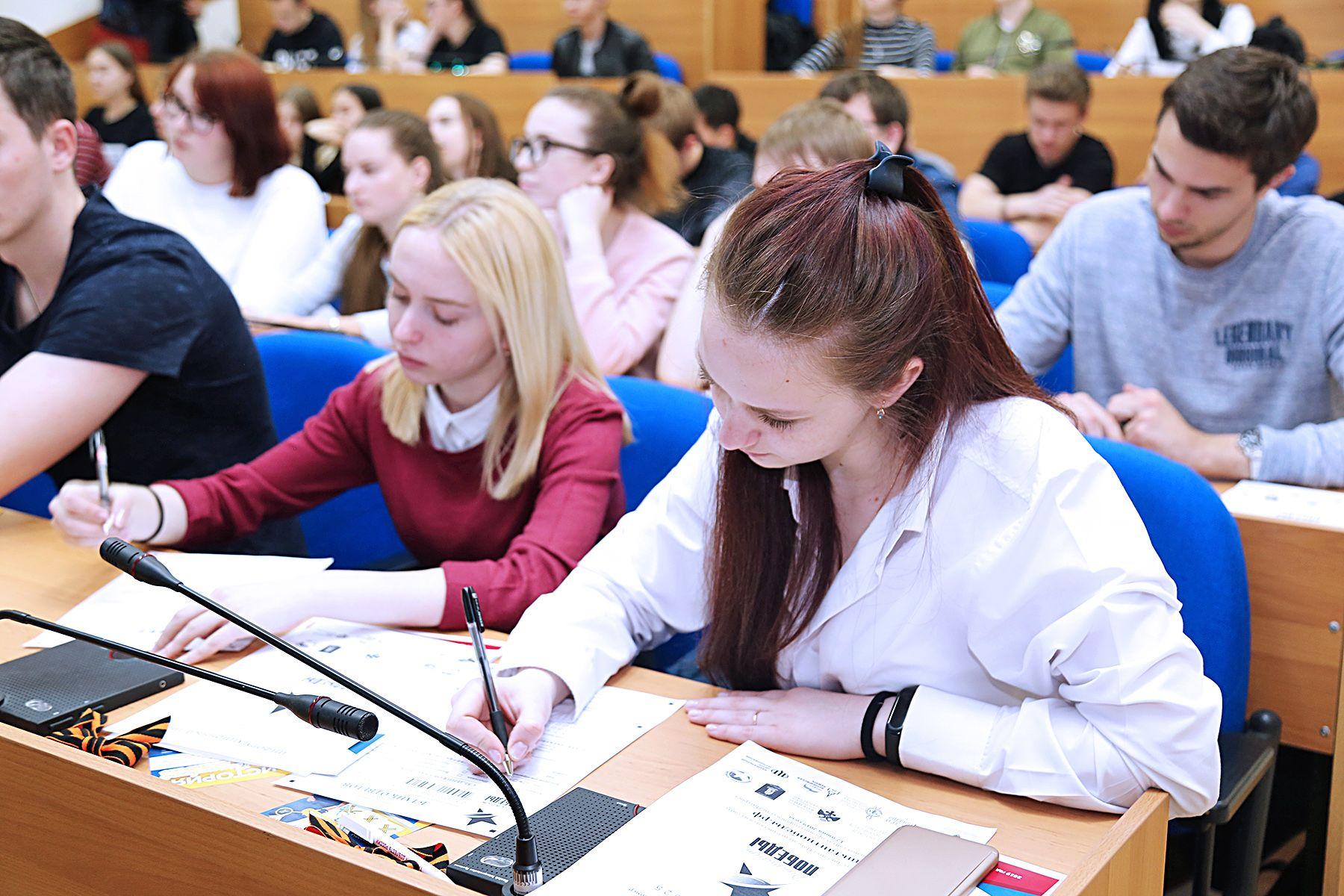 Тотальный диктант-2021: во ВГУЭС 5 марта начинаются подготовительные курсы