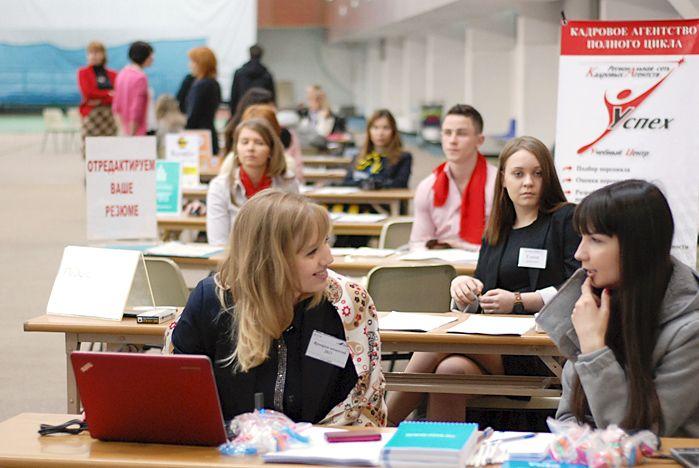 Студентов и выпускников ВГУЭС приглашают на «Ярмарку вакансий»