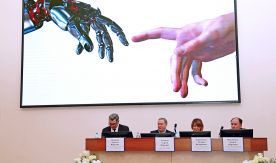 Правовые аспекты применения искусственного интеллекта и взаимодействие цифровых и пандемических тенденций: новый выпуск научного журнала ВГУЭС