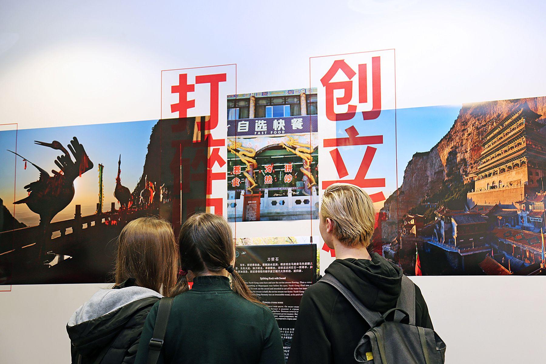 Многомерный код «китайской мечты»: в Музее ВГУЭС открылась фотовыставка путешественника Вячеслава Фурашова