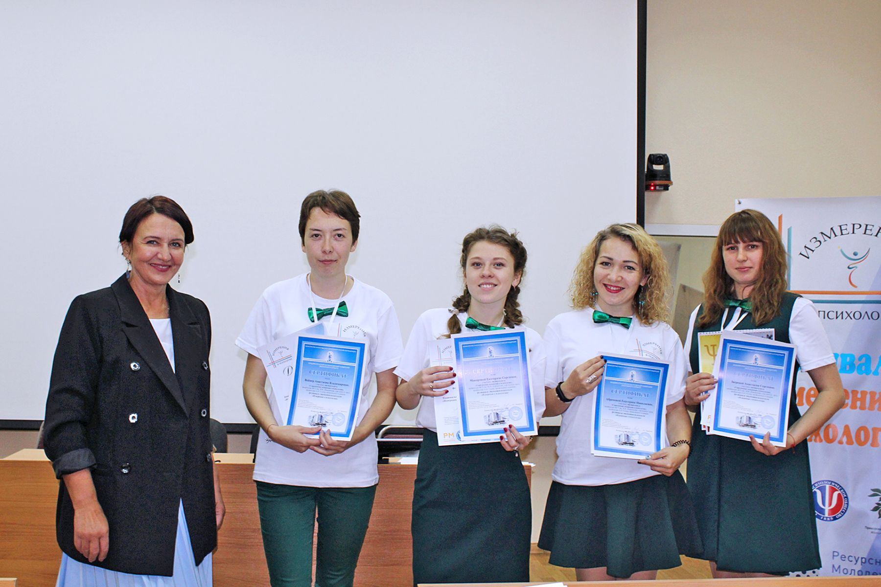 Подведены итоги юбилейного V Всероссийского фестиваля «Измерения в психологии» во ВГУЭС
